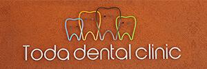とだ歯科医院
